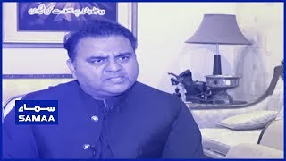 Download Fawad chaudhry Exclusive Interview | SAMAA TV | 01 Jun 2019 Mp3 and Videos