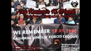 Aey Kashmir Ki Waadi l Exodus of Kashmiri pandits l RCK l Ayushi Pandita l