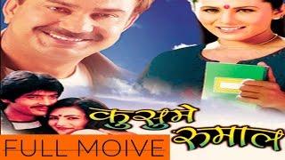 Nepali Movie – Kusume Rumal