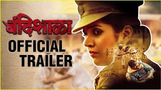 Bandishala Official Trailer Mukta Barve Pravin Tarade Umesh Jagtap 21st June 2019