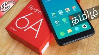 Xiaomi Redmi 6A Unboxing | Tamil