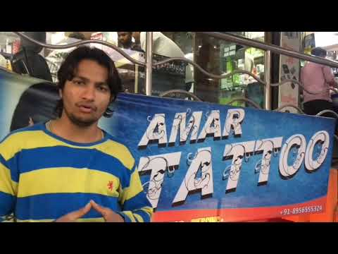 Full Experience of Student ! Tattoo Course In Nagpur, Maharashtra Call 89565555324