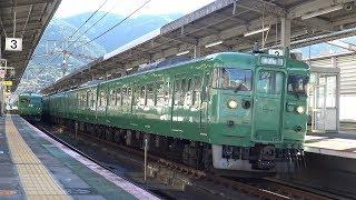 【4K】JR湖西線 普通列車113系電車 キトL7編成+キトC8編成 大津京駅発車