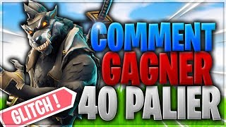 HOW TO REACH THE PALIER 100 (BIG BUG FORTNITE)
