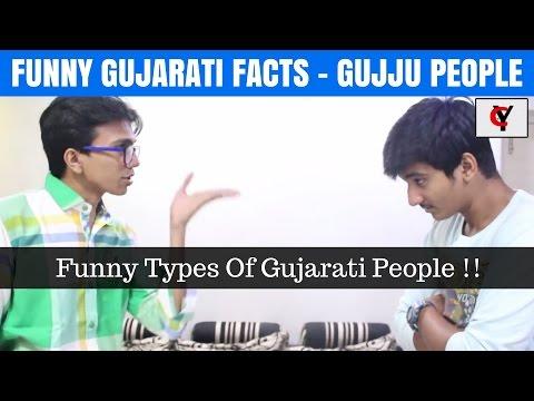 Gujju Facts  Gujarati facts  Gujarati Short Film  Cyappa Videos