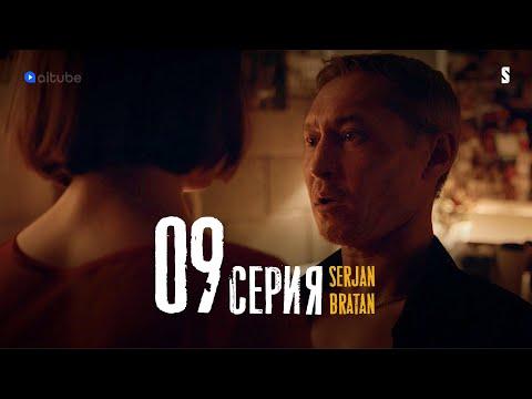 Давно не встречала таких страстных партнёров | Serjan Bratan | 9 серия