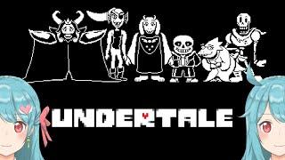 Di Balik Cerita 【UNDERTALE #01】