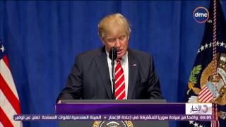 الأخبار - النشرة الإخبارية الموجزة الثالثة عصراً مع الإعلامية / دينا عصمت الثلاثاء 7-2-2017