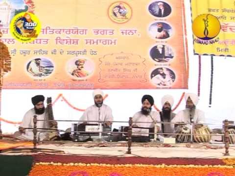 300 Sala AGSS 2008 Dr Gurinder Singh Ji Batala 3
