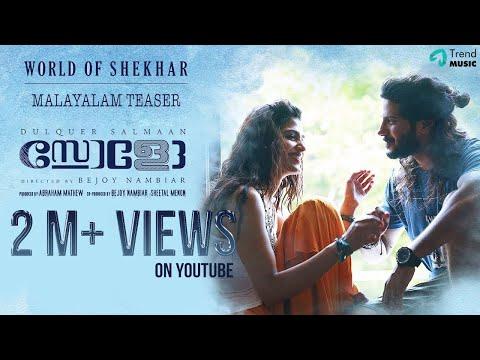 Solo - World Of Shekhar | Malayalam | Dulquer Salmaan, Sai Dhanshika, Bejoy Nambiar | TrendMusic