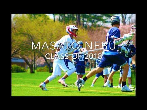 Masato Nebu (Keio Academy of New York) Senior Year Highlights