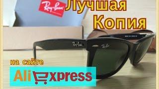 видео Очки Wayfarer (Вайфареры) Ray Ban купить в Москве!