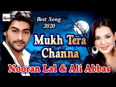 Mukh Tera Channa - Nooran Lal & Ali Abbas - AAA Productions