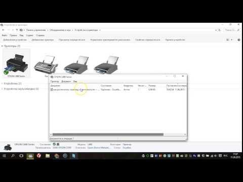 Как очистить очередь печати принтера в Windows 7/8/8.1/10