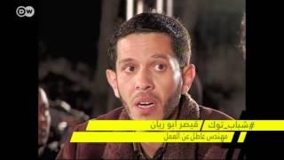 جامعي أردني: قدمت 900 طلب عمل ولم أحصل على وظيفة | #جولة_شباب_توك من #الأردن