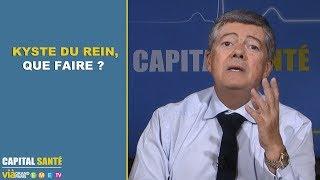 Kyste du rein, que faire ? - 2 minutes pour comprendre - Jean-Claude Durousseaud