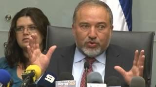 Кнессет 18 созыва распущен