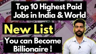 Top 10 Highest Paying Jobs in India  | New List | Best Jobs | 2018 | Praveen Dilliwala