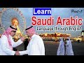 Learn Saudi Arabic Language Through English How To Learn Arabic Language From English mp3