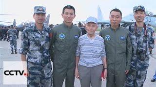Жди меня:  92-летный ветеран попросил команду китайских ВВС помочь найти своих китайских курсантов(, 2016-12-22T02:11:15.000Z)