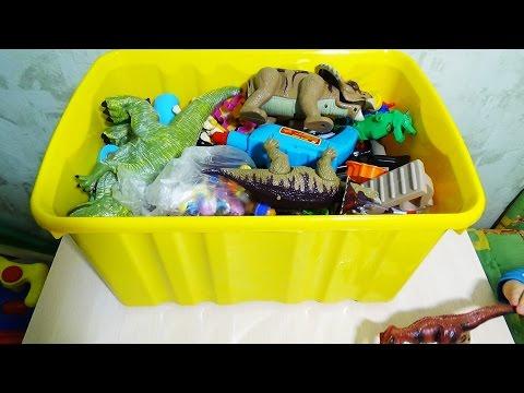 Самый Огромный ящик с игрушками.The Huge toy box.거대한 장난감 상자니다.巨大的玩具盒。ที่ใหญ่กล่องของเล่.Dinosaurs