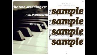 EXILE SHOKICHI/The Oneをピアノで演奏しています。 ☆使用した楽譜☆ 楽...