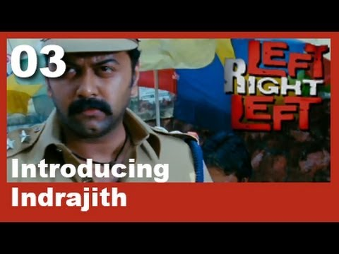 Left Right Left Clip 3 | Introducing Indrajith