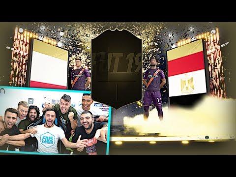 PACK OPENING *PIU' COSTOSO* DELLA MIA VITA!!! FIFA 19 ITA