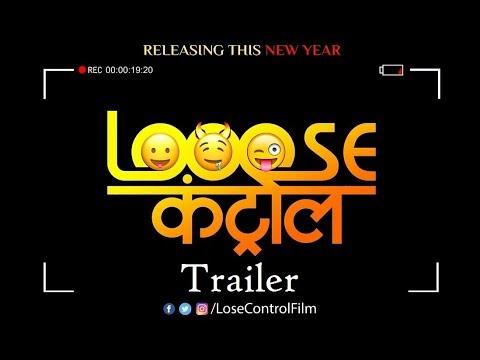 Looose Control Trailer - Marathi Film 2018