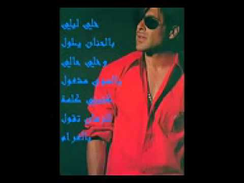 wael kfoury belgharam