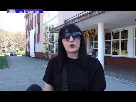 ТРК РАІ: Що буде з міськими спорудами Бурштина після завершення децентралізації