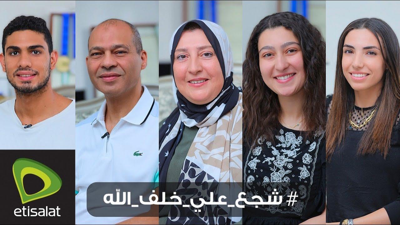 """رسائل تشجيع من أهل وأصدقاء """"علي خلف الله"""" أسرع سباح في تاريخ مصر"""