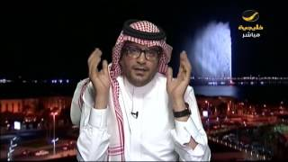 محمد البكيري : الاحتراف السعودي ينقسم الى قسمين ، 1 - احتراف شيوخ  2- احتراف لبقية الأندية