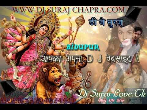 bhagti song old pawan singh(dj suraj)
