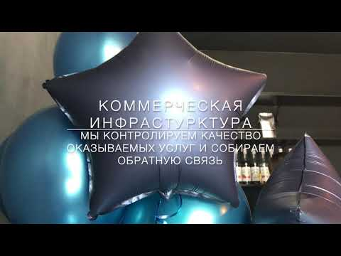 "Презентация ""Тихие зори"" 30.09.2019"