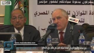 مصر العربية | خبير سياسة واقتصاد أمريكي: هكذا استفاد الغرب من طلعت حرب اقتصاديا