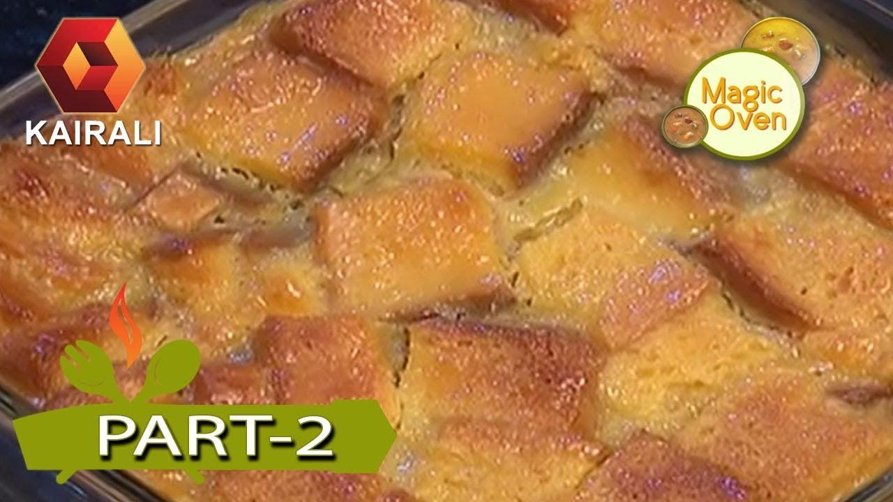 Magic Oven Eggless Bread Pudding എഗ്ഗ് ലസ് ബ്രഡ്