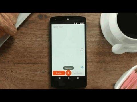 """كليك: تطبيق """"غوغل ترانسليت"""" يتحول إلى مترجم فوري"""