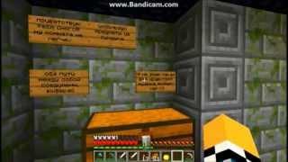 Прохождение карт в minecraft : храм испытаний 1 часть(разверни ..., 2013-06-06T04:21:50.000Z)