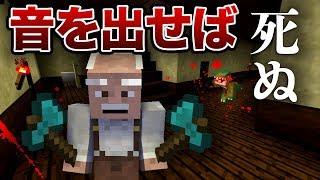 【マイクラ】泥棒ゲーム!目の見えない老人が最強すぎた(ぷちぷち&ゆきやコラボ)