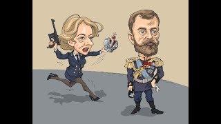 Наталья Поклонская снова жжёт!
