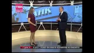 Как сохранить свои сбережения На вопросы отвечает Алексей Логинов