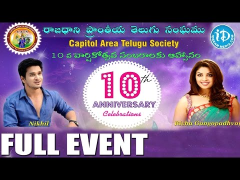 Capitol Area Telugu Society (CATS) 10th Anniversary Celebrations - Full Event