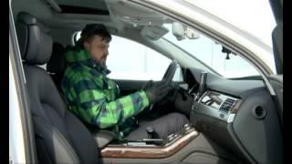 Тест-драйв Audi A8. 2014 про.Движение Ауди