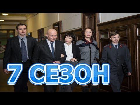 Катран. Новое дело майора Черкасова 1 серия - анонс и дата выхода