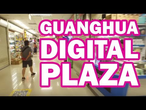 Guang Hua Digital Plaza Walk Through 2017 - Largest Computer Market in Taipei, Taiwan