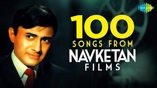 Top 100 Songs of Navketan Films  | नवकेतन फिल्म्स के 100 गाने | HD Songs | One Stop Jukebox