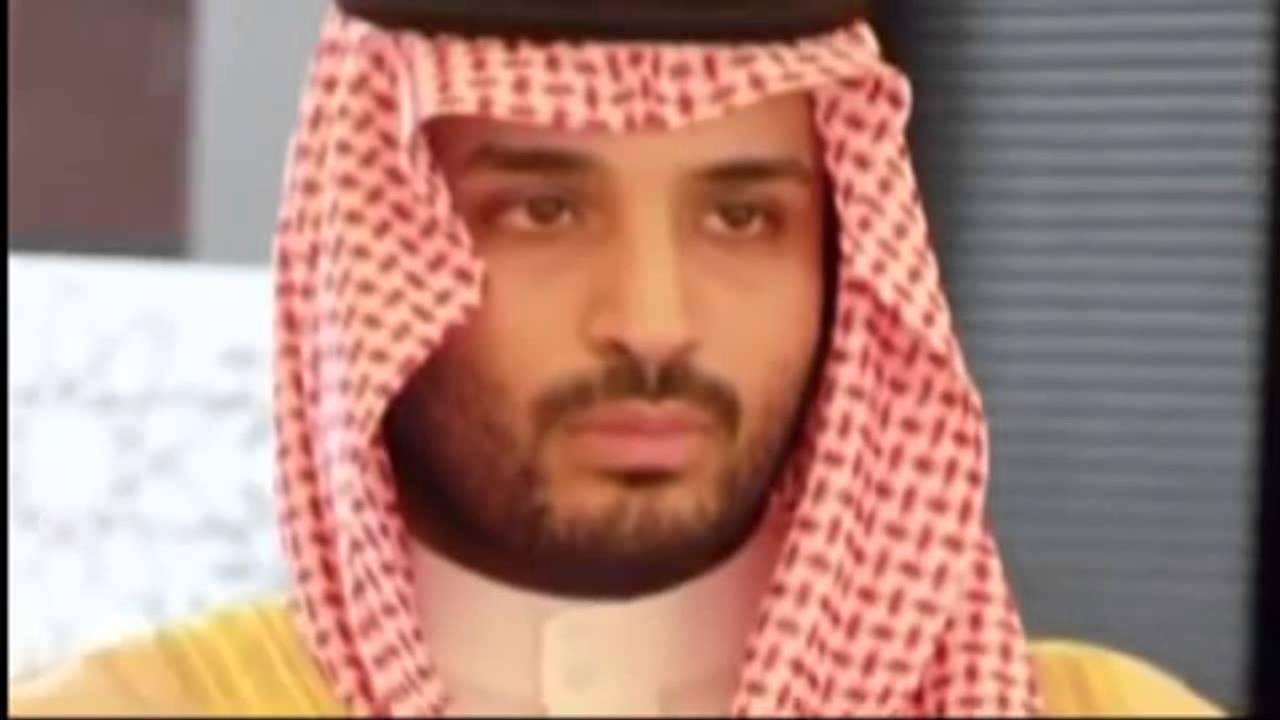 محمد بن سلمان بن عبد العزيز آل سعود من هو Youtube