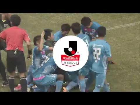 Sagan Tosu 2-1 Ventforet Kofu