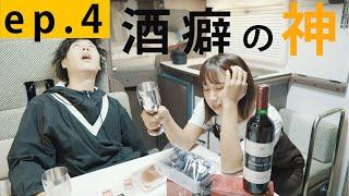 1000万円のキャンピングカーで行く!大阪→東京までナビ無し下道の旅|ep.4